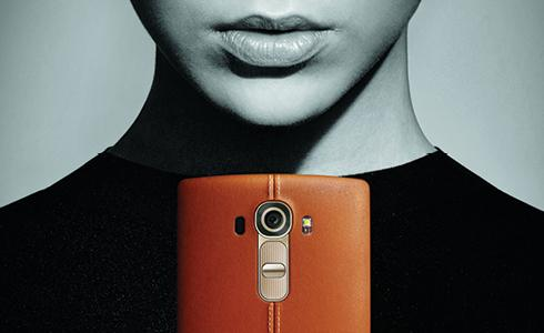 LG G4. The Smartphone that Israelis love