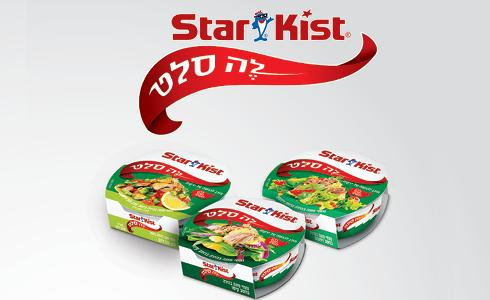 Starkist. More than just a canned tuna